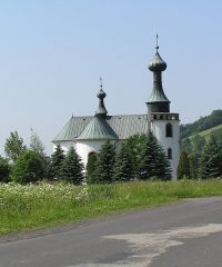 Sanktuarium Krzyża Świętego w Klimkówce