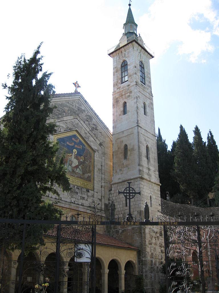 Sanktuarium Nawiedzenia w Ain Karem
