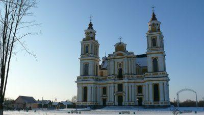 Bazylika Wniebowzięcia NMP w Budsławiu