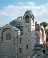 """Kościół św. Piotra """"in Gallicantu"""""""