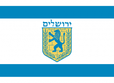 Flaga Jerozolimy