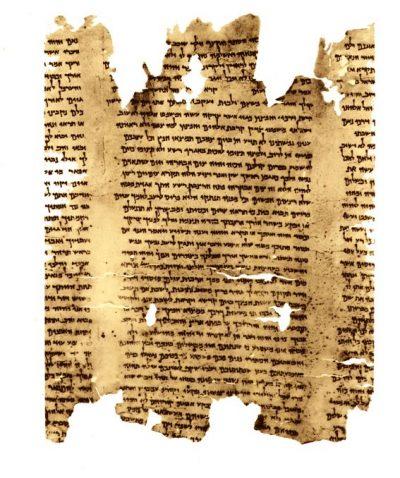 Część zwoju Izajasza z Morza Martwego