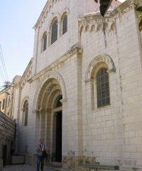 Kościół św. Józefa w Nazarecie