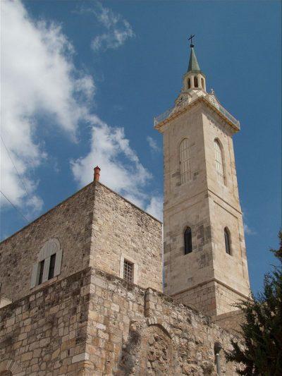 Kościół Narodzenia św. Jana Chrzciciela w Jerozolimie
