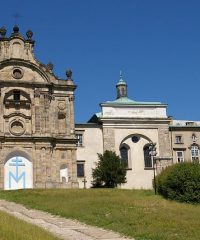 Sanktuarium Relikwii Drzewa Krzyża Świętego w Świętym Krzyżu