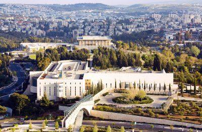 Sąd Najwyższy w Izraelu