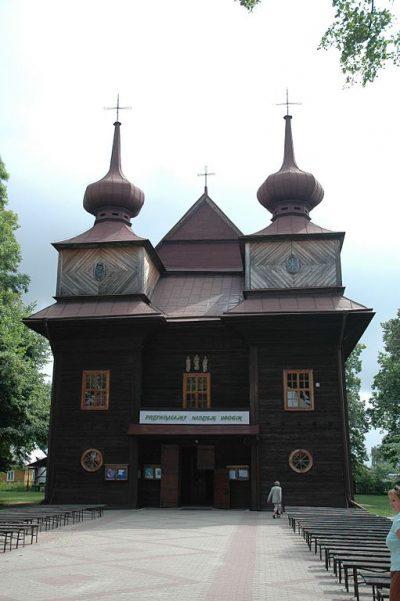 Sanktuarium Matki Bożej Szkaplerznej w Tomaszowie Lubelskim
