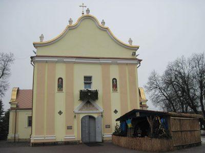 Sanktuarium Matki Bożej w Zarwanicy