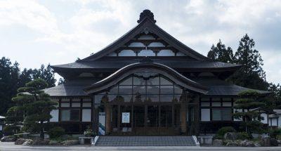 Sanktuarium Matki Bożej w Akita